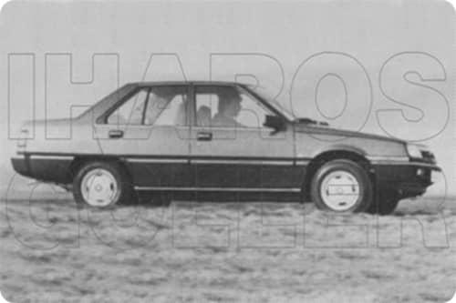 MITSUBISHI LANCER 1984.01-1986.08 /C10,C30/