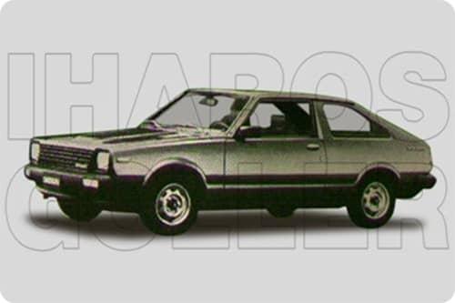 NISSAN CHERRY 1979.01-1982.03 /N10/