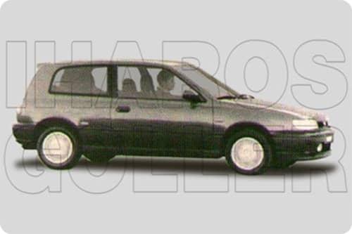 NISSAN SUNNY 1991.03-1995.09 /N14/